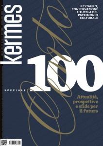 Kermes100