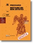 libreria_dei_6563-5